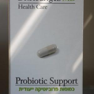פרוביוטיקה טיפולית מתקדמת