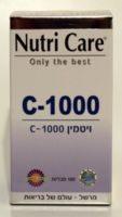 C-1000 לא חומצי בטבליות
