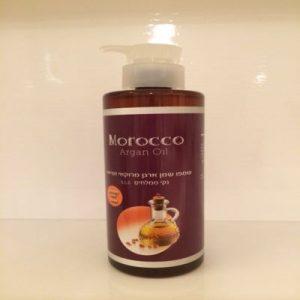 שמפו מיוחד שמן ארגן מרוקאי ושיאה