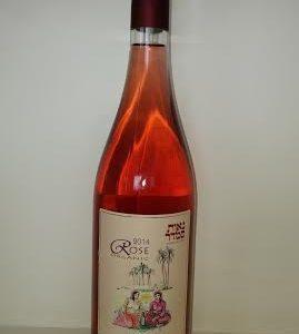 Organic rose wine 2014